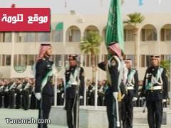 كلية الملك خالد العسكرية تعلن أرقام المقبولين