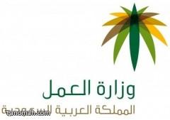 اليوم الوطني اجازة رسمية بأجر كامل لموظفي القطاع الخاص