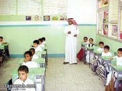 250 ألف طالب وطالبة بعسير يلتحقون بمقاعد الدراسة
