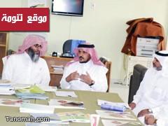بن حبيب  يدشن نظام المقررات في ثانوية الملك عبدالعزيز بمحافظة النماص