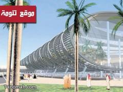 اعتماد التصاميم لمشروع إنشاء مطار أبها الدولي الجديد