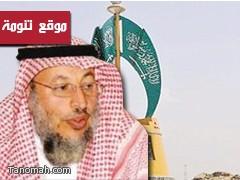 امين عسير يزور بلدية بارق والمجاردة