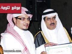 المركز الإعلامي بمحافظة النماص يكرم موقع تنومة