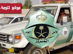 صدور موافقة معالي مدير الأمن العام على إفتتاح قسم للمرور في تنومة