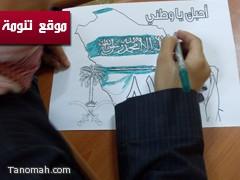 متوسطة الملك فيصل  تحتفل باليوم الوطني