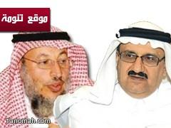 أمين عسير يعاني من مرض السكر .. وينوي الإعتذار للمواطن سلطان الشهري