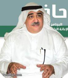 وزير العمل السعودي : الحديث عن استثناء المرأة المتزوجة من «حافز» تكهنات