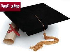 """درجة """"الدكتوراه""""  مع مرتبة الشرف الأولى لـ فاطمة عبدالله آل سليمان"""