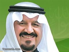 رئيس مركز تنومة يعزي في وفاة ولي العهد الأمير سلطان بن عبدالعزيز