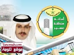 قراء موقع تنومة ... يختارون سعيد بن عوضة رئيساً للمجلس البلدي