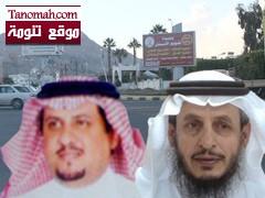 سعيد بن عوضه رئيساً للمجلس البلدي وسعد بن زاهر نائباً له