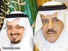 رئيس مركز تنومة والمشايخ والنواب والأعيان الى أبها لمبايعة  الأمير نايف بن عبدالعزيز على ولاية العهد