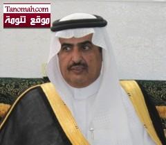 محافظ النماص  : أيادي سلطان الخير عانقت جبال النماص بإنشاء المساجد والمراكز الطبية والحضارية