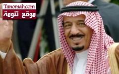 بأمر الملك.. الأمير سلمان وزيراً للدفاع والاميرخالد بن سلطان نائباً له