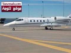 مريضة خميس مشيط في طريقها لمدينة الملك فهد الطبية بالرياض في طائرة اخلاء