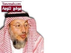 أمانة منطقة عسير تفتتح مقر جديد لإدارتي الرقابة الشاملة والرخص