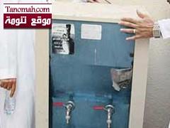 مكتب التربية والتعليم يوضح أسباب منع  شرب الماء في بعض المدارس