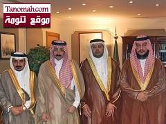 الأمير بدر بن جلوي يستقبل الدكتور ظافر الشهري وأعضاء مجلس النادي