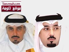 أمير نجران يكلف سعادة الأستاذ إبراهيم بن عاطف الشهري محافظاً لمحافظة شرورة