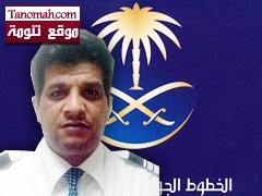 ترقية الاستاذ منصور الشهري للخامسة عشرة بالخطوط السعودية