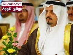 أمير منطقة عسير يستقبل غداً المواطنين