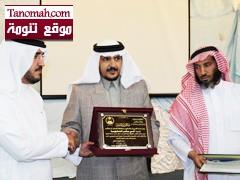 مدير التربية والتعليم بمحافظة النماص يكرم ثانوية أبي بكر الصديق