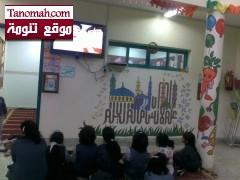 مدرسة تعزز التعليم التلفزيوني في ساحاتها بالنماص