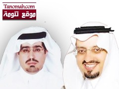 برعاية فيصل بن خالد  تكريم 230 متقاعدا ومتقاعدة  في تعليم عسير  غدا الأربعاء