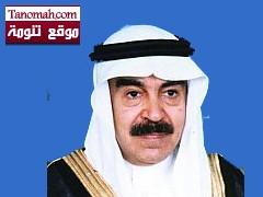 محمد الشريف : الهيئة تشجع المواطن والمقيم  لمواجهة الفساد.