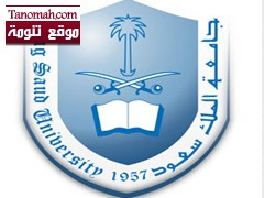 جامعة الملك سعود والملك عبدالعزيز تدفع رشاوي لرفع تصنيفها