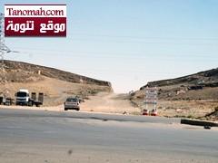 تنفيذ طريق شمال تنومة واستكمال مشروع عقبة سنان وطريق وادي خاط