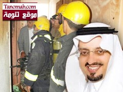 أمير منطقة عسير يوجه بتشكيل لجنة عاجلة لبحث أسباب حريق كلية البنات