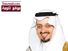 أمير عسير يؤكد أن السياحة هي العنصر الأهم في مكونات اقتصاد المنطقة