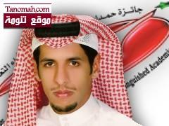 المعلم محمد حسن والطالب أحمد حسن الى الإمارات للفوز بجائزة الشيخ حمدان