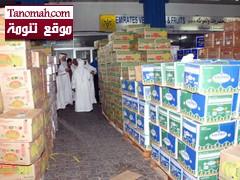 تقرير للأهلي كبيتال يتوقع إرتفاع أسعار المواد الغذائية