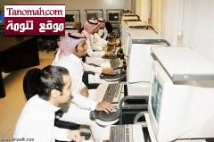 11 مليون مستخدم للإنترنت في السعودية