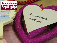احتفال مدرسة جبل قريش للبنات باليوم العربي لليتيم واليوم العالمي للمعاق