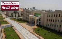 جامعة الملك خالد تعلن بدء القبول في الدراسات العليا