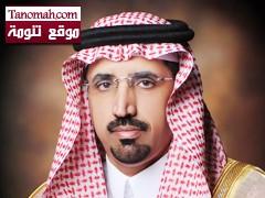 ترقية الدكتور عائض بن مشيط الى رتبة عميد