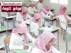 """أكثر من """" 143 """" ألف طالب وطالبة يؤدون الاختبارات اليوم في عسير"""
