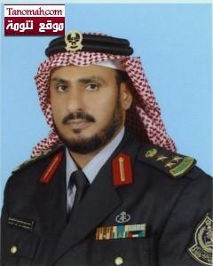 العميد الشهري مديراً للإدارة الشؤون الرياضية بكلية الملك خالد العسكرية