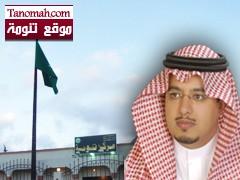 سارية العلم السعودي بمركز تنومة والهزاني يشكر كل من ساهم وساند في إقامتها