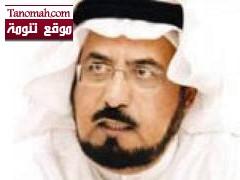 د. عبدالله الشهري : خادم الحرمين سدد مديونيات المعسرين ومنسوبي الضمان لدى شركة الكهرباء