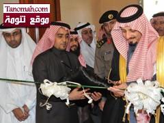 سمو أمير منطقة عسير يفتتح معرض الامتياز التجاري الأول (فرنشايز أبها 2012)