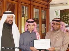 طالب متوسطة الملك فيصل يحقق المركز السابع في مسابقة السيرة النبوية على مستوى المملكة