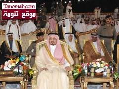 أمير عسير يشرف الحفل الختامي لمهرجان محايل الشتوي