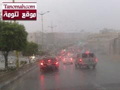 أمطار على بلقرن وبعض مناطق عسير