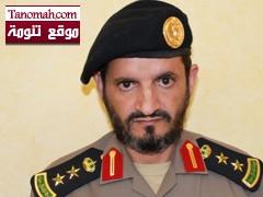 ترقية محمد بن سالم العميري الى رتبة عقيد