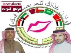 مركز طب الأسنان بمستشفى النماص  يشارك في الاسبوع الخليجي لصحة الفم والأسنان