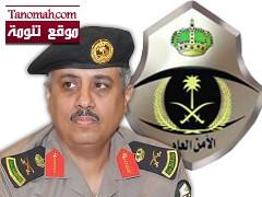 اللواء محمد بن صالح الشهري في حوار خاص مع موقع تنومة